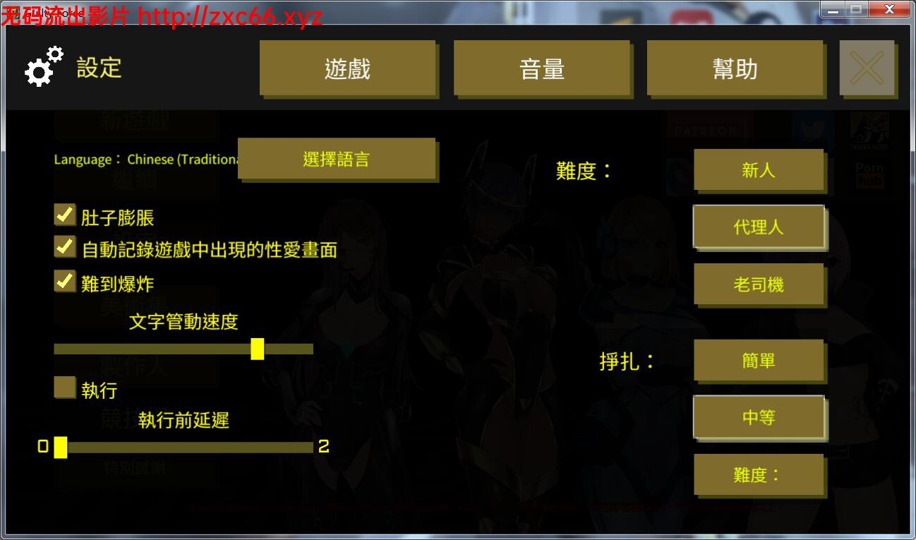 罪过武装~殖民星的希望 V0.11【ACT/中文/全动态语音/新作/4.8G】