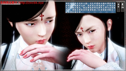 [中文][2019.05.22新漫][3D]神鵰秘傳 00-12+其他V3[完整版.金庸]