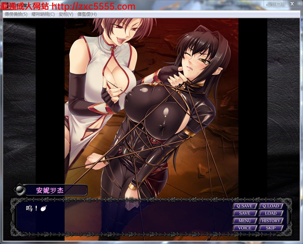 [黑Lilith]钢铁魔女安妮罗杰!汉化版/付CG包【拔作ADV/汉化/060902】