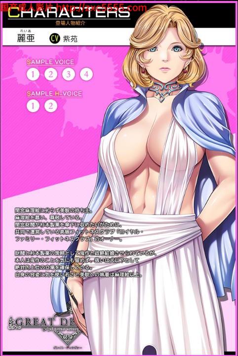 【超史诗ADV】[Empress×elf] 大骗子:Great Deceiver HD破解版+全CG【2G】 8