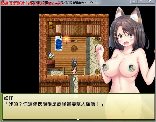 【RPG汉化】[GORPG]猫娘纯情奇谭~与上门猫又娘的幸福生活~完整汉化版+全CG【370M】 3